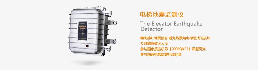 同乐城线上赌场娱乐网规则地震监测仪